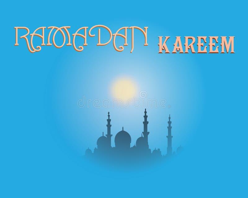 Design de carte créatif de salutation pour le mois saint du festival de communauté musulman Ramadan Kareem avec la lune et la lan photographie stock