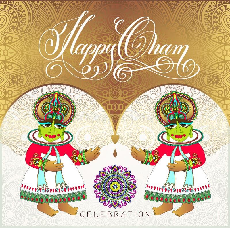 Design de carte d'or heureux de salutation d'Onam avec l'indi deux traditionnel illustration stock