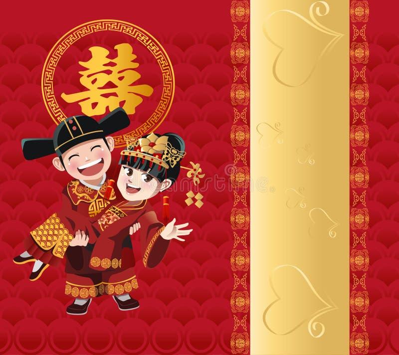 Design de carte de mariage de couples de chinois traditionnel illustration libre de droits