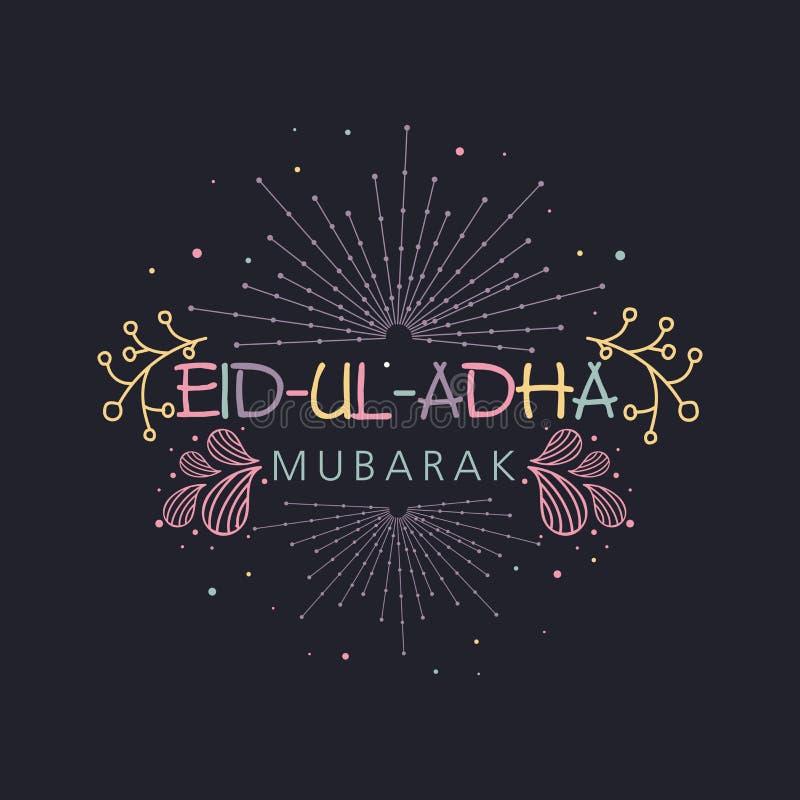 Design de carte de salutation pour la célébration d'Eid al-Adha illustration stock