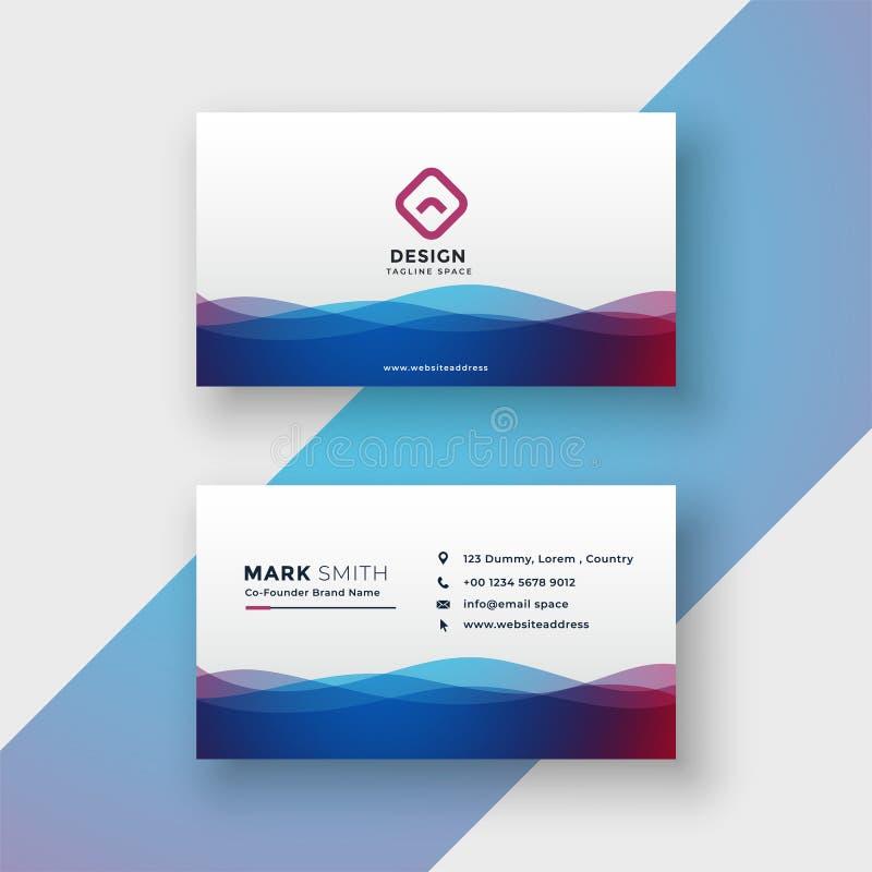 Design de carte onduleux vibrant élégant d'affaires illustration stock