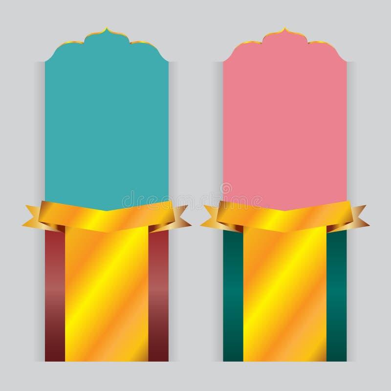 Design de carte réglé de fond de vecteur bleu, rose, pourpre, vert, ri d'or illustration de vecteur