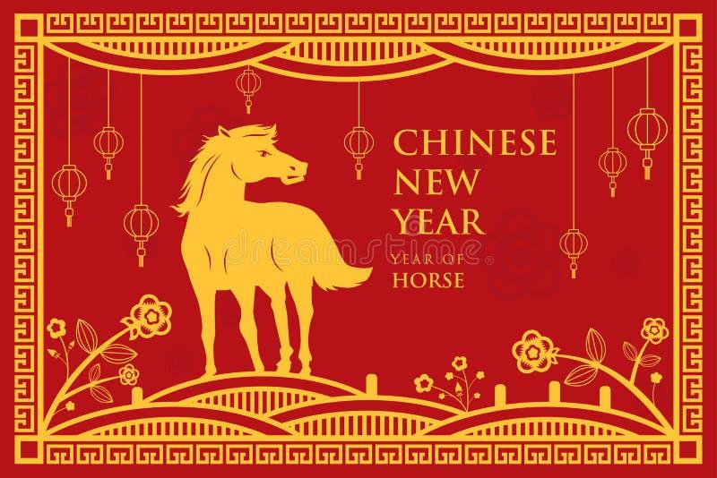 Design des Chinesischen Neujahrsfests lizenzfreie abbildung