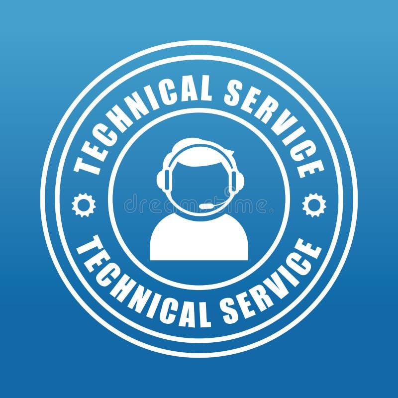 Design des technischen Services stock abbildung