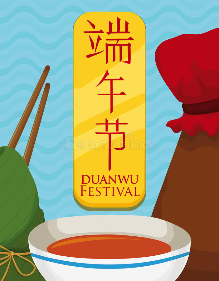 Design for Duanwu Festival with Zongzi and Realgar Wine, Vector Illustration. Poster with traditional Duanwu Festival written in Chinese calligraphy, translate vector illustration