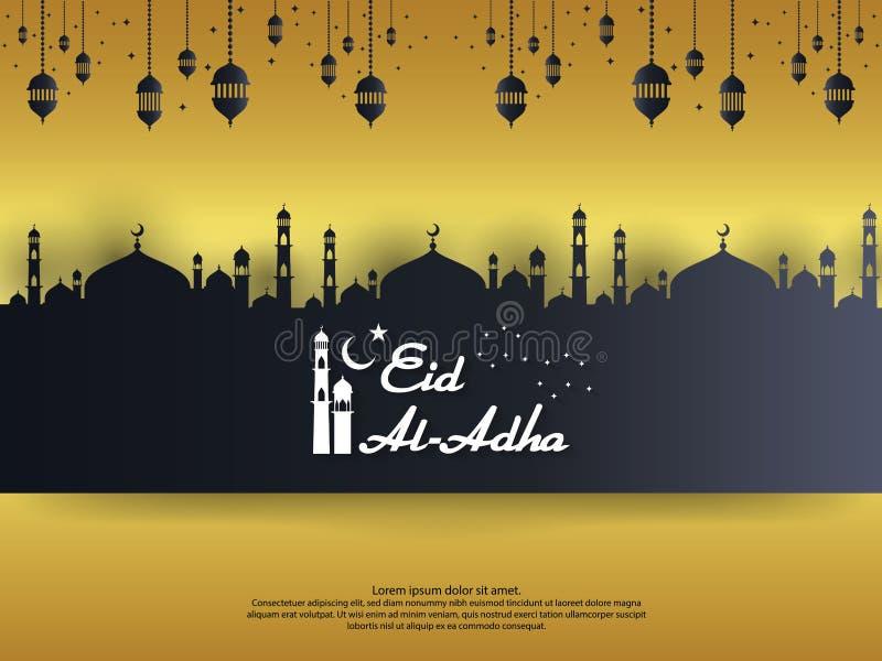 Design för Eid al Adha Mubarak islamisk hälsningkort med kupolmoskén och hängande lyktabeståndsdel i papperssnittstil bakgrund Ve royaltyfri illustrationer