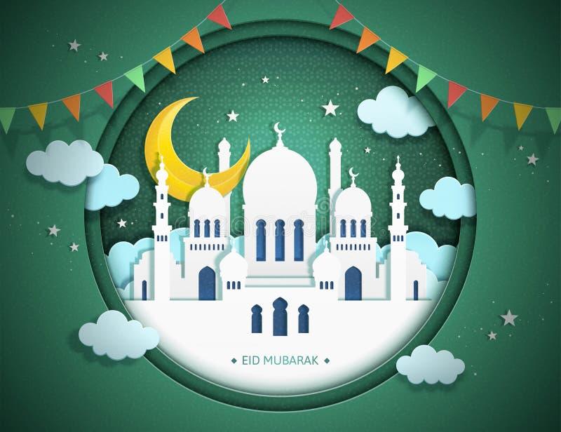 Design för Eid mubarak papperskonst vektor illustrationer