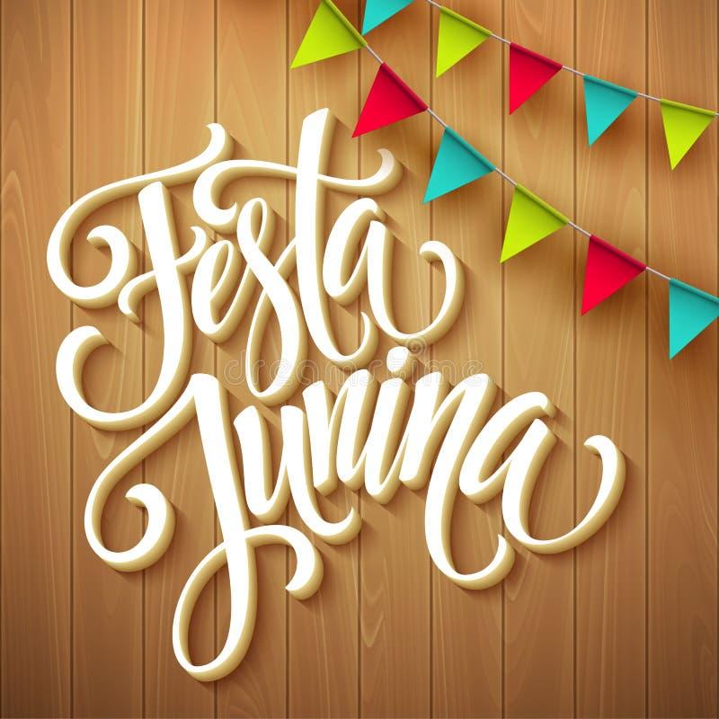 Design för Festa Junina partihälsning också vektor för coreldrawillustration stock illustrationer