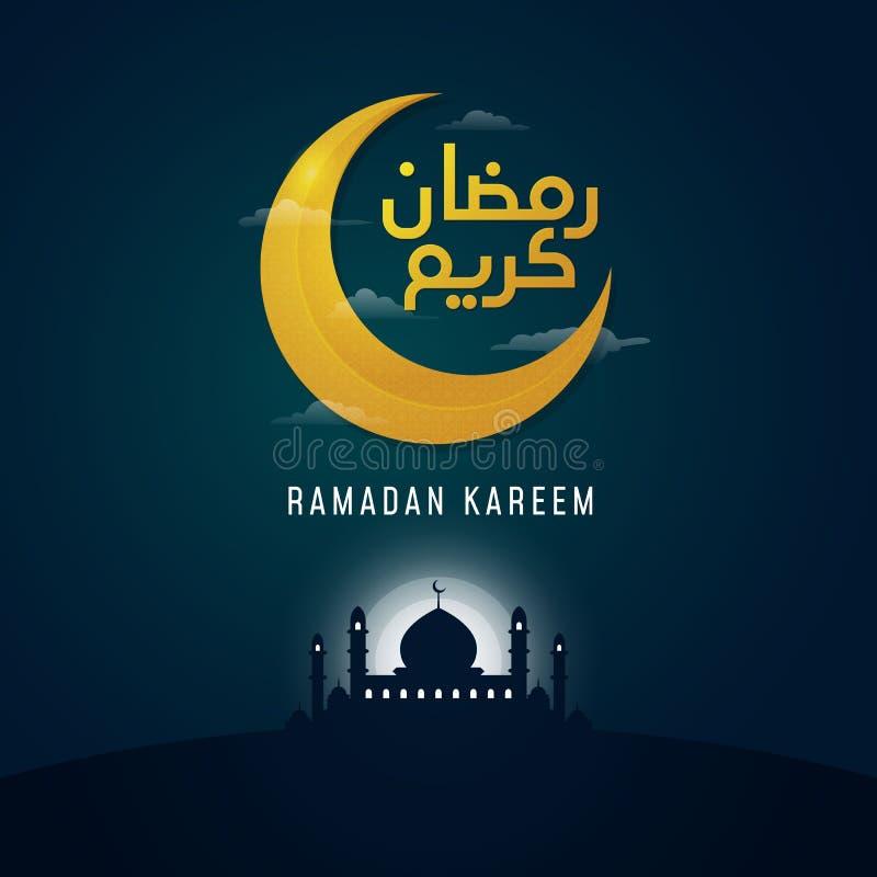 Design för hälsning för kalligrafi för Ramadankareem arabisk med den växande månen och den heliga stora moskékonturn på b vektor illustrationer