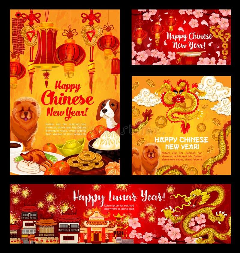 Design för hälsning för vektor för nytt år för kinesisk hund mån- vektor illustrationer