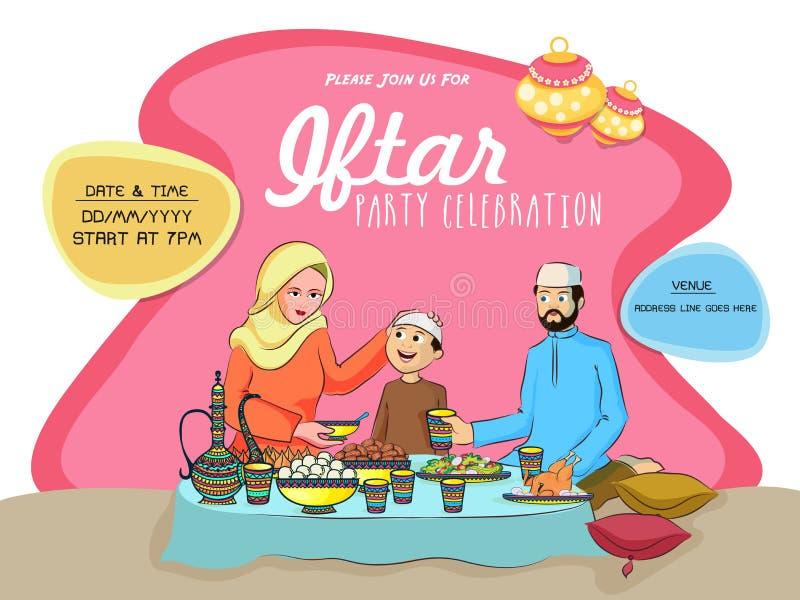 Design för kort för inbjudan för Iftar parti royaltyfri illustrationer