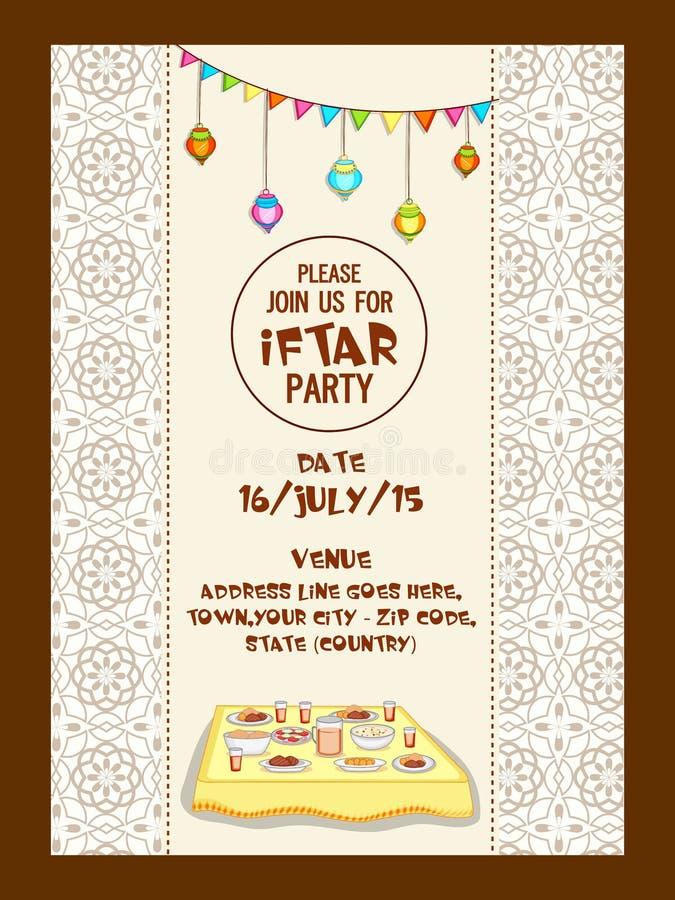 Design för kort för inbjudan för Ramadan Kareem Iftar partiberöm vektor illustrationer