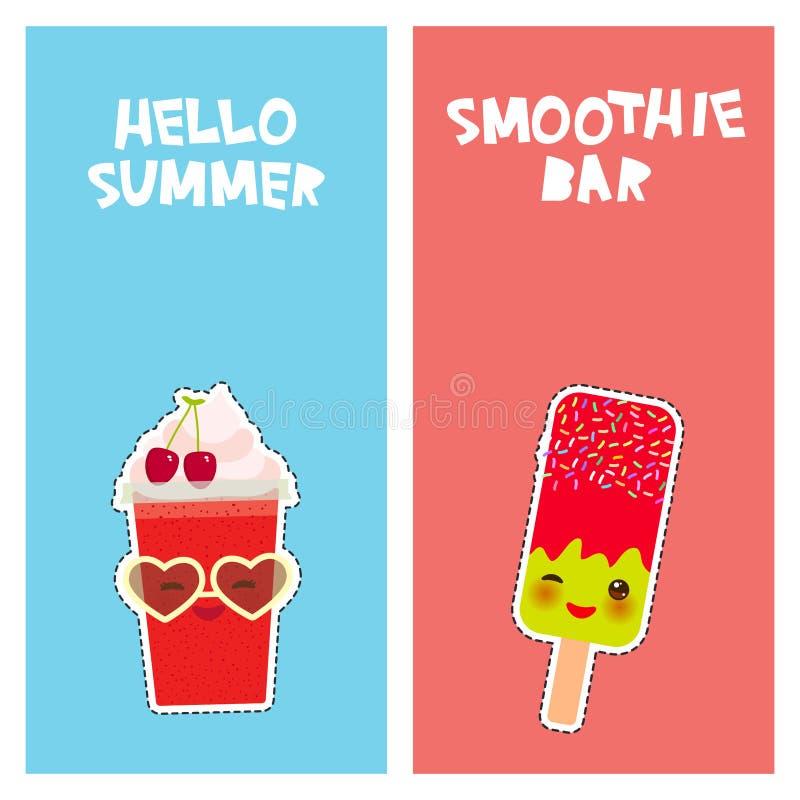Design för kort för stång för Hello sommarSmoothie ljus tropisk, klistermärkear för modelappemblem glass körsbärsröd smoothiekopp royaltyfri illustrationer