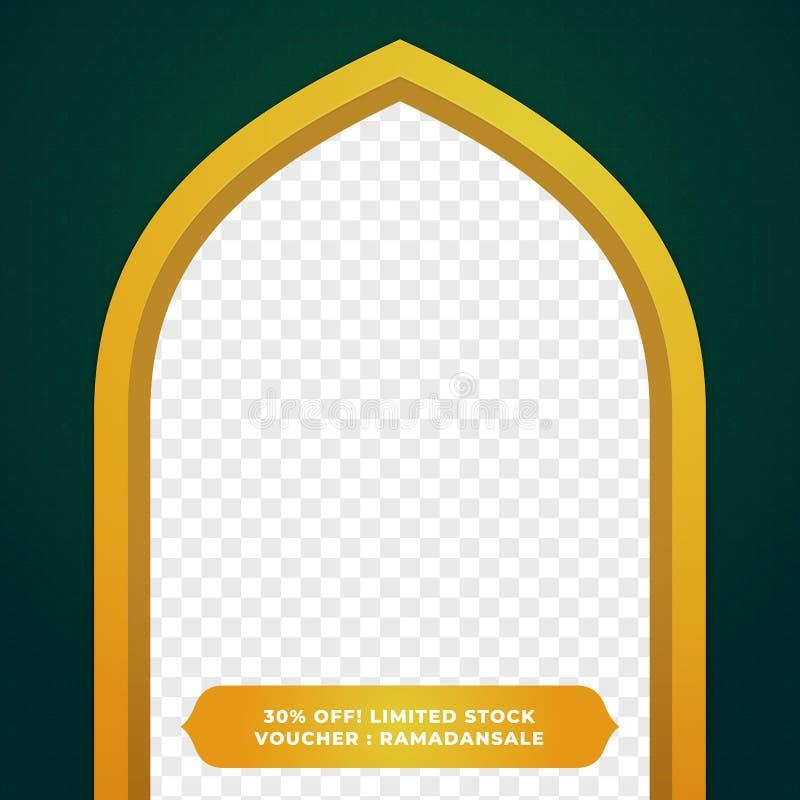 Design för mall för bakgrund för befordran för affisch för för Ramadanförsäljningsbaner eller eid genomskinligt hål med den guld- stock illustrationer