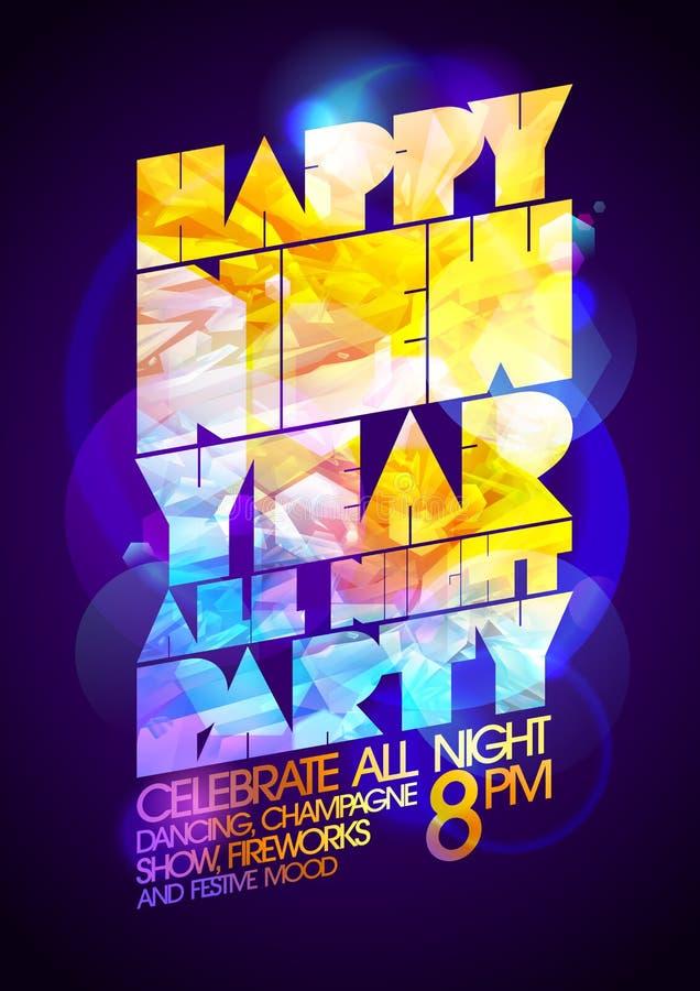 Design för parti för lyckligt nytt år hela natten calligraphic royaltyfri illustrationer