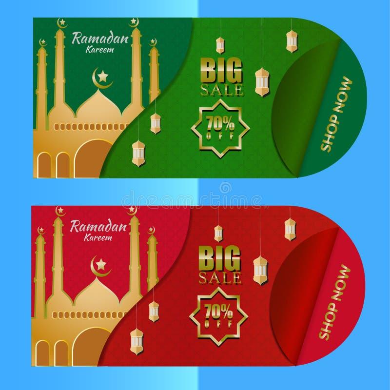 Design för Ramadanförsäljningsmall royaltyfri illustrationer