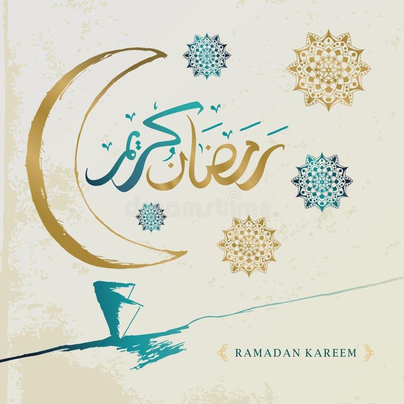 Design f?r Ramadankareemtappning med m?nen och mandalahanden som dras p? grungebakgrund royaltyfri illustrationer