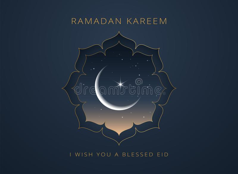 Design för vektor för Ramadan Kareem hälsningkort vektor illustrationer