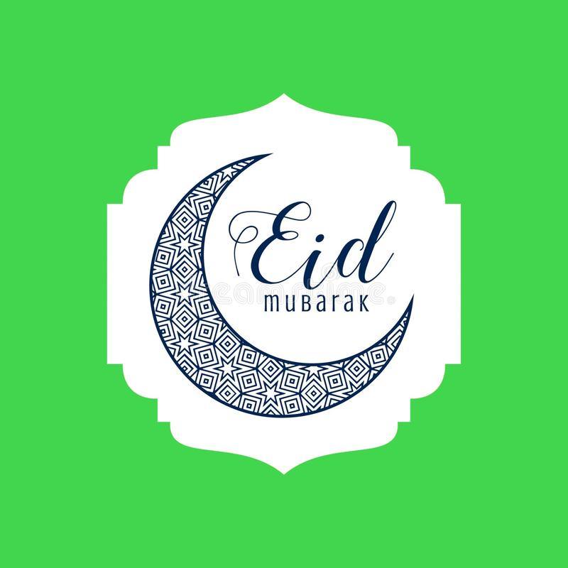 Design f?r Cresent dekorativ eidmubarak m?ne stock illustrationer