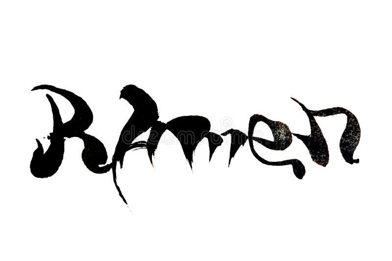 Ramen typography stock photos