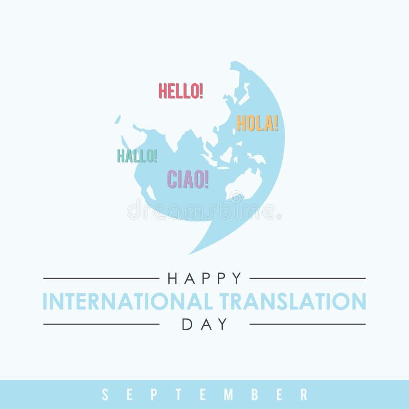 Designemblem för internationell bakgrund för översättningsdagvektor i plan stil vektor illustrationer
