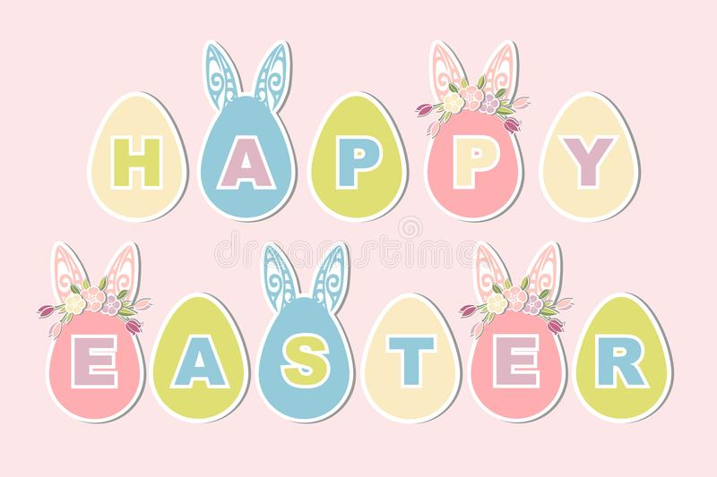 Desing elements as patch, decoration, topper for Happy Easter Day vector illustration