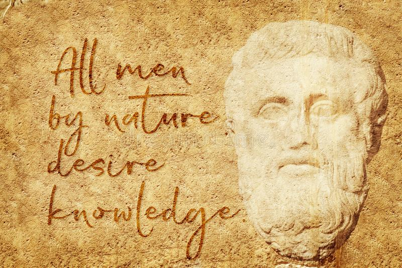 Desire knowledge Aristotle. All men by nature desire knowledge - famous quote of ancient Greek philosopher Aristotle written on stone wall with carved relief stock illustration