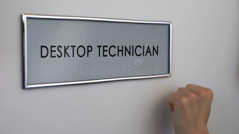 Desktop technician office, hand knocking closeup, computer maintenance, repair. Stock photo stock images