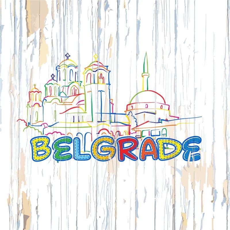 Dessin coloré de Belgrade sur le fond en bois illustration de vecteur