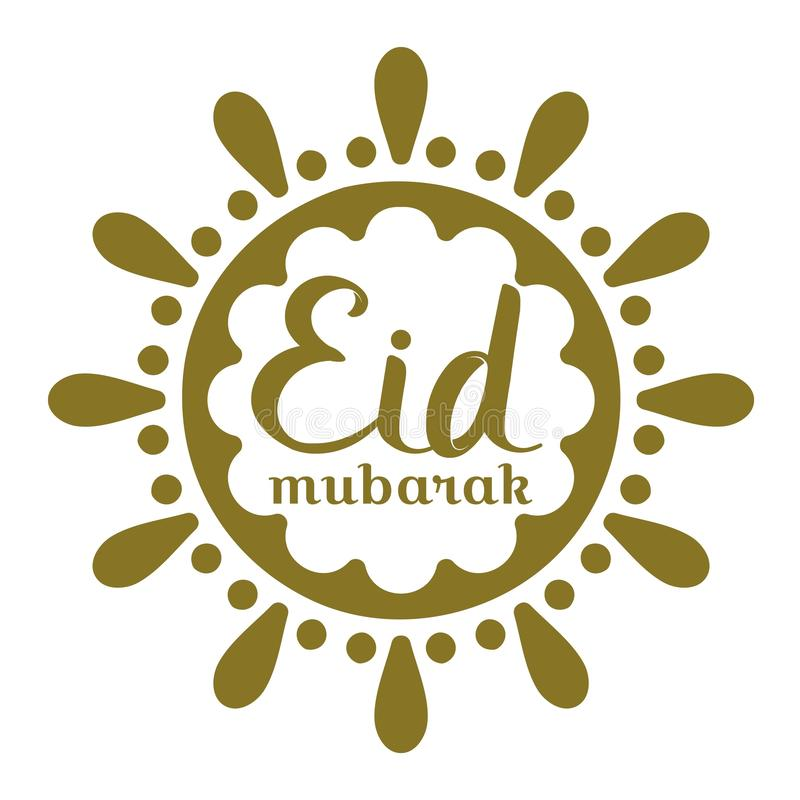 Dessin de inscription de main de salutation d'Eid Mubarak beau illustration de vecteur