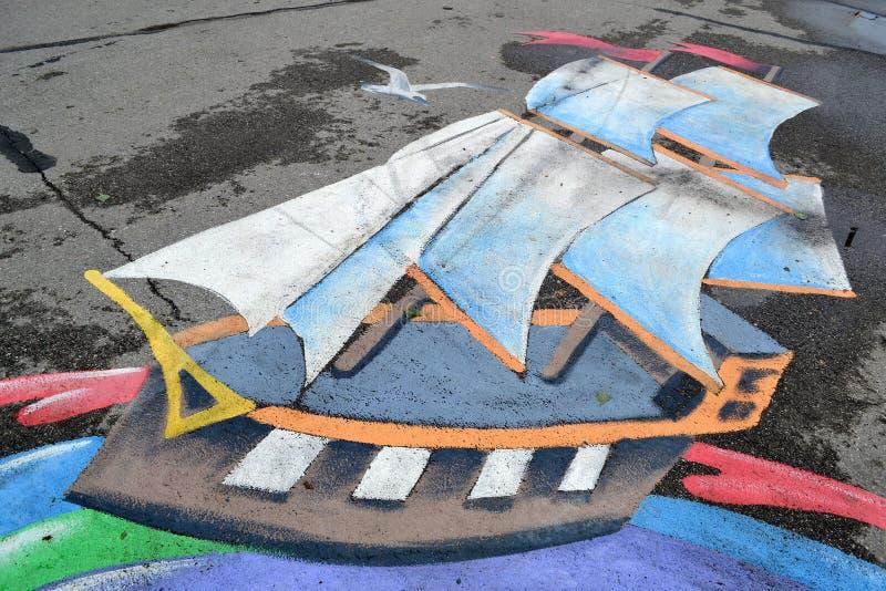 Dessin sur le trottoir humide images libres de droits