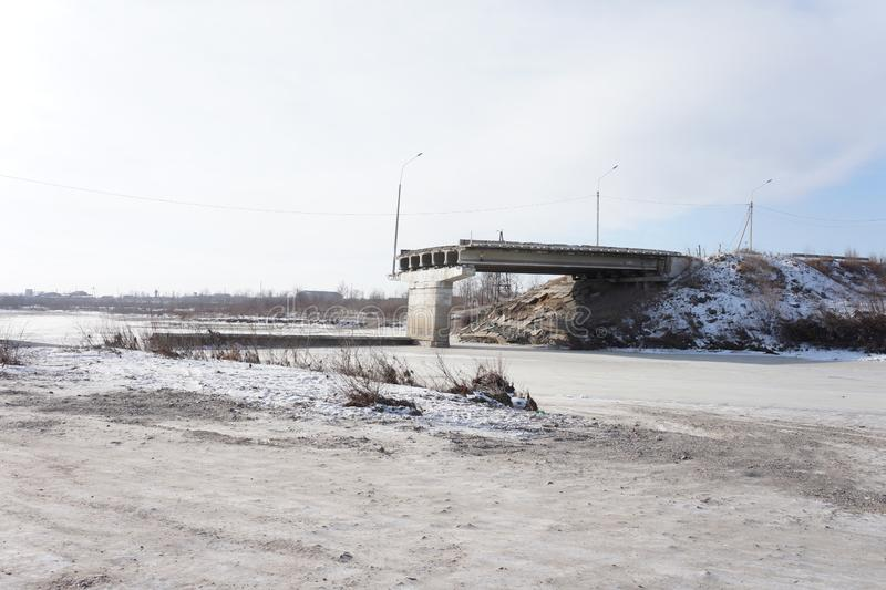 Destroyed during the summer flood bridge. Large tracts of land were flooded and the bridge shown in the photo collapsed.The disaster was in July 2018 in the stock images