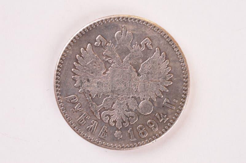 Desventaja del emperador 1894 y del autócrata de Rusia Alejandro III de la rublo de la plata de moneda fotos de archivo libres de regalías