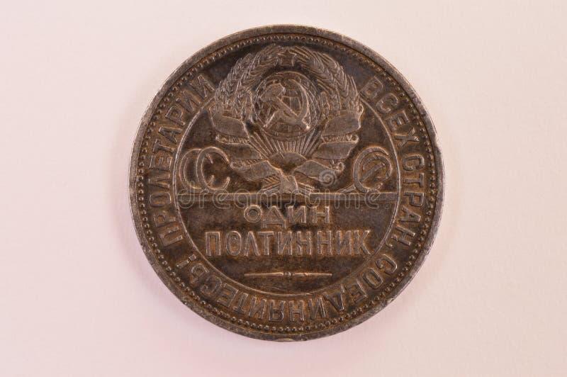 Desventaja 1926 del vintage de Unión Soviética de la moneda cincuenta fotografía de archivo libre de regalías