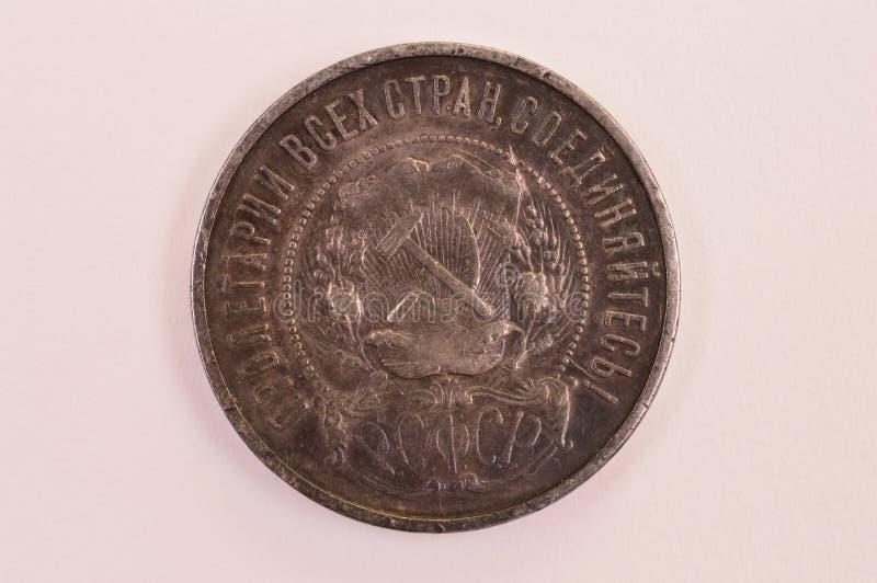 Desventaja 1922 del vintage uno de Unión Soviética de la moneda cincuenta fotos de archivo libres de regalías