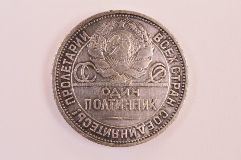 Desventaja 1924 del vintage uno de Unión Soviética de la moneda cincuenta fotos de archivo