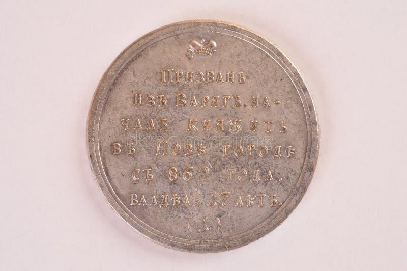 Desventaja magnífica rusa antigua de Duke Rurik de la moneda de plata fotografía de archivo libre de regalías