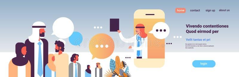 Det arabiska folket pratar för applikationkommunikationen för bubblor ståenden för bakgrund för teckenet för kvinnan för mannen f stock illustrationer