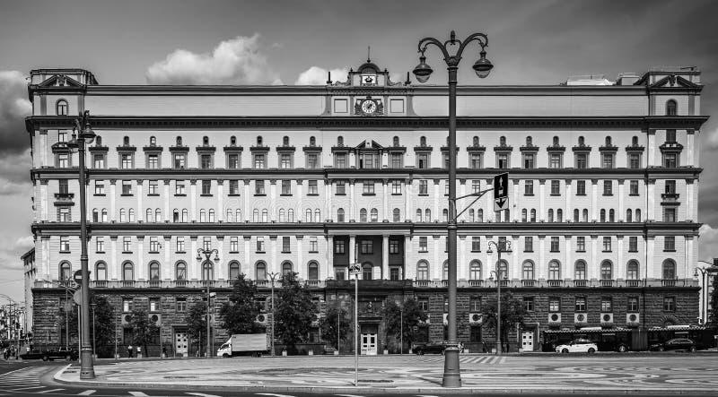 Det berömda huset av KGBEN USSR på den Lubyanka fyrkanten i Mosco arkivfoton