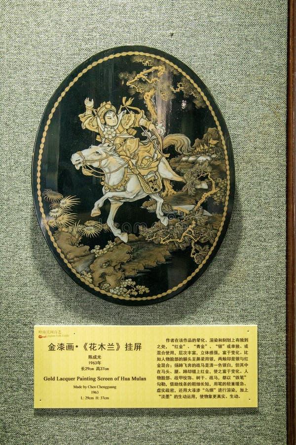 Det Chaozhou området under Qing Dynasty med värdefull målning för timmertillverkningsfärg, innehållet av teckenet är Mulan a royaltyfri bild
