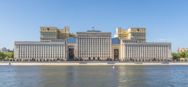 Det från den ryska federationen departementet av försvar royaltyfri foto