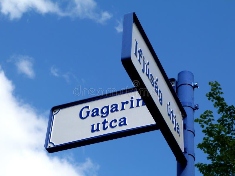 Det Gagarin gatanamnet undertecknar in vitt och blått i Ungern arkivbild