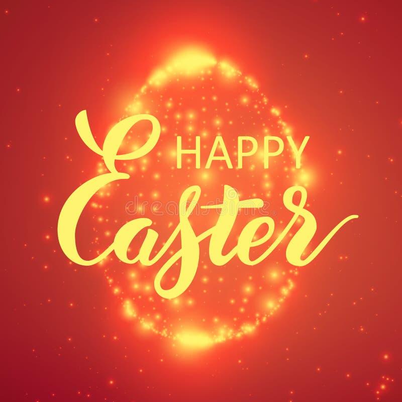 Det glänsande ägget för påsk av glödande punkter royaltyfri illustrationer