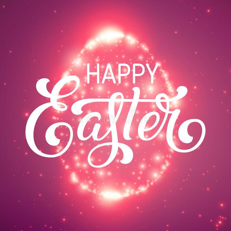 Det glänsande ägget för påsk av glödande punkter Moussera ägget på färgrik violett bakgrund med mycket små signalljus och härligt vektor illustrationer