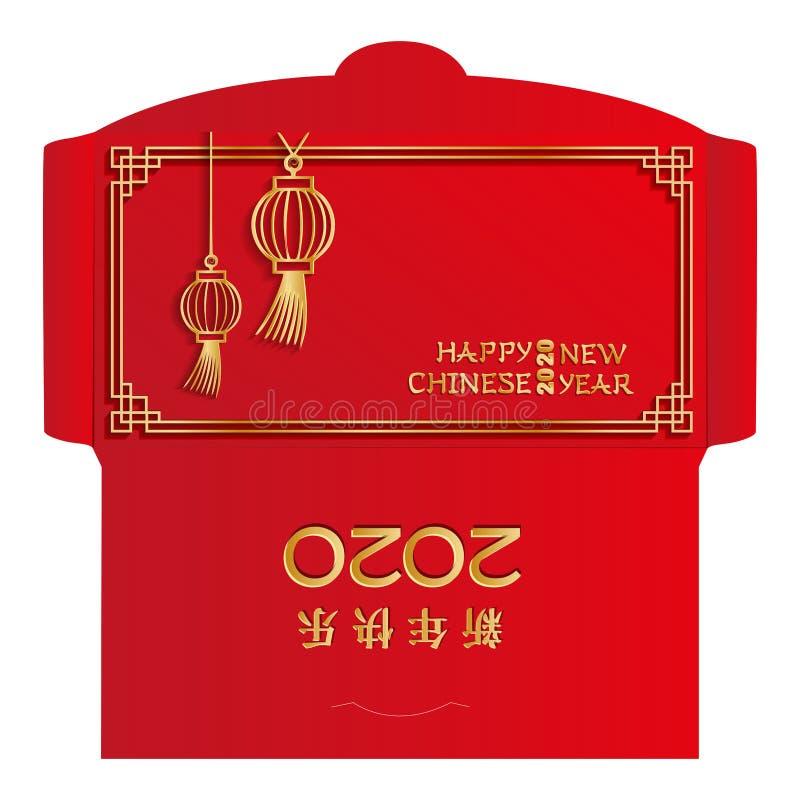 Det kinesiska nyårsprogrammet för röda paket, Ang Pau Design Guldlyktor med skuggor i pappersstil Hieroglyph för kinesiska tecken royaltyfri illustrationer