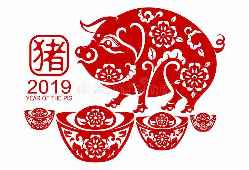 Det kinesiska zodiaktecknet 2019 för det nya året med papper klippte konsthantverkstil på färgbakgrund Kinesisk översättning: År  stock illustrationer