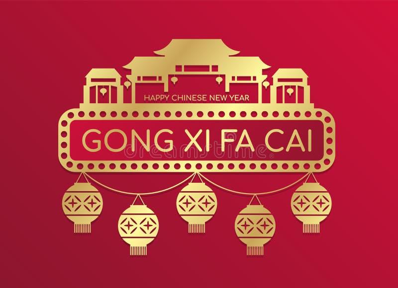 Det lyckliga kinesiska banret för cai för fa för Gong XI för det nya året med den guld- lyktahängaren och porslinhemstadtecknet p vektor illustrationer