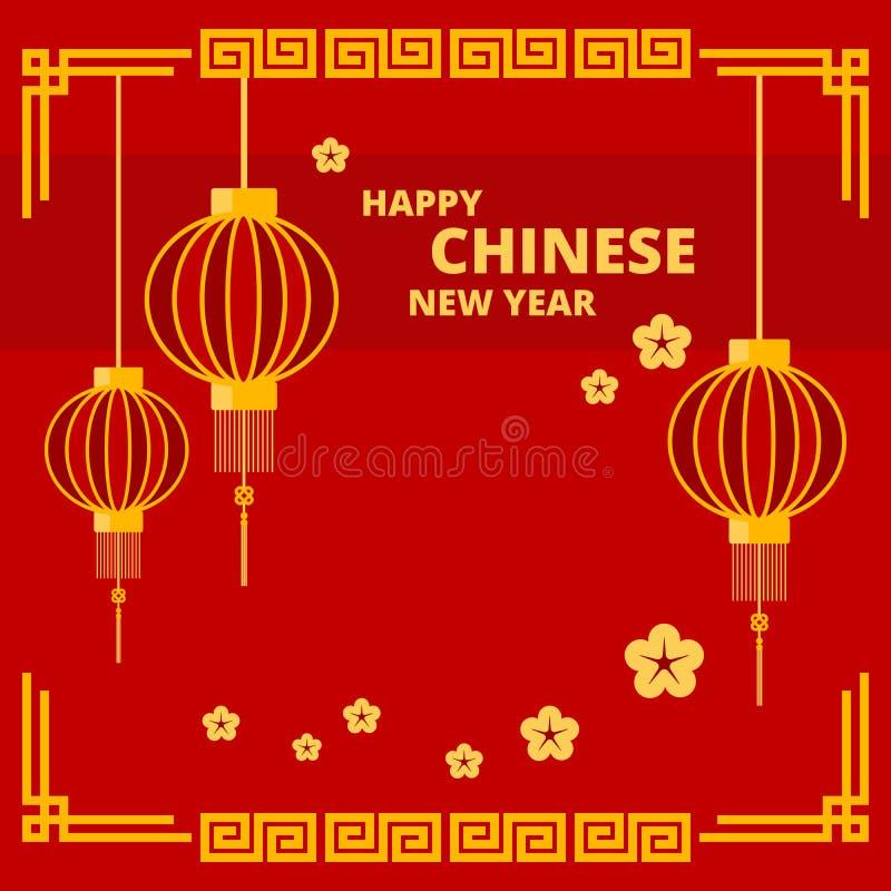 Det lyckliga kinesiska kortet för det nya året dekorerar med lyktan och den guld- blomman på röd bakgrund royaltyfri illustrationer