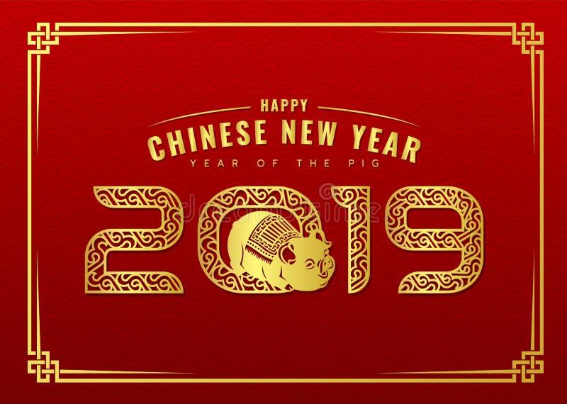 Det lyckliga kinesiska kortet för det nya året med guldabstrakt begrepplinjen nummertext för gräns 2019 av året och svinet på röd vektor illustrationer