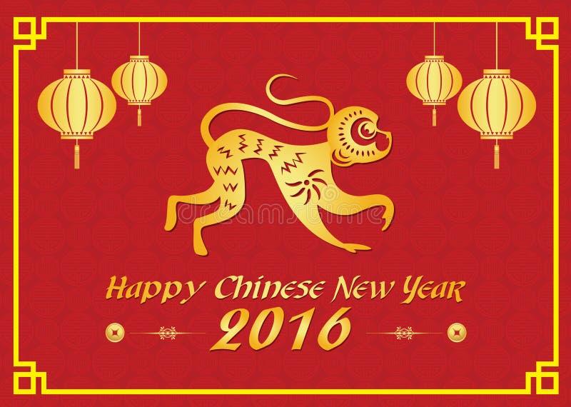 Det lyckliga kinesiska kortet för nytt år 2016 är lyktor, guld- apa, och chinessordet är genomsnittlig lycka stock illustrationer